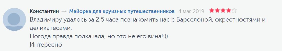 ot1.png